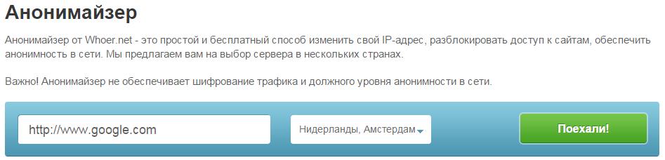 Купить прокси сервер россия