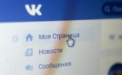 блокировка вк в украине