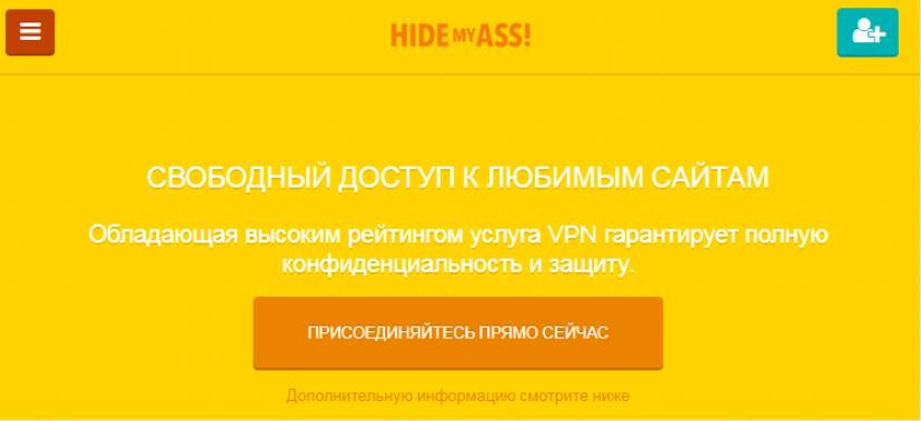 hidemyass-vpn