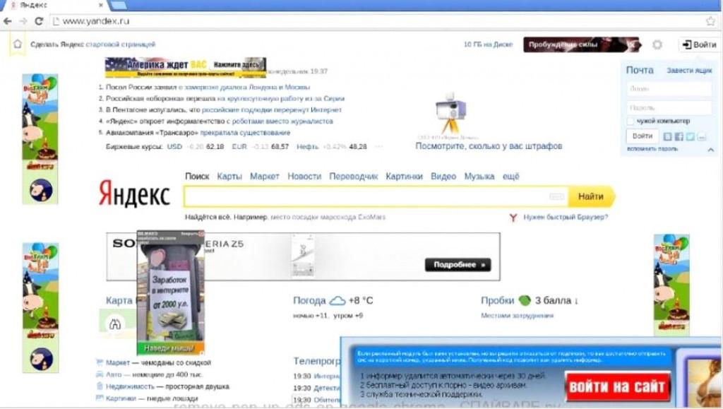 ransomware браузерны