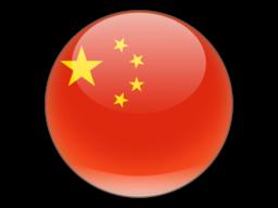 Преимущества подключения к китайскому ВПН