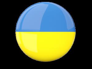ВПН Украина